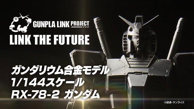 合金成形初鋼、自動變形獨角獸、EVOLUTION集大成新PG... 鋼普拉 40 周年計畫『GUNPLA LINK PROJECT』發表會公開未來多款新作!