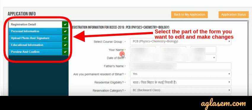 Edit BCECE 2020 Form