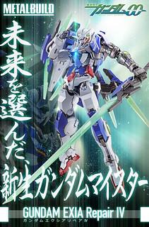 METAL BUILD《機動戰士鋼彈00 Re:vision》GN-001REIV 葛拉漢鋼彈(能天使鋼彈 Repair IV)|ガンダムエクシアリペアIV 正式發表!