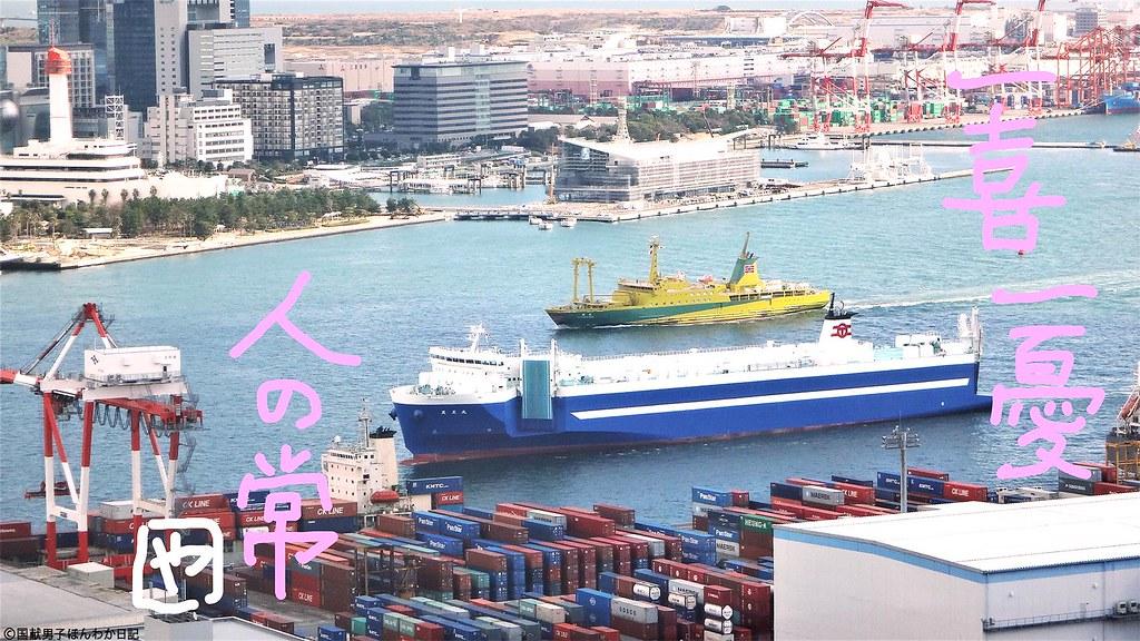 貨物船・黄色船の向こうは建設中の東京国際クルーズターミナル(以上撮影:筆者)