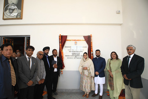 Inaugurated the building of City Campus