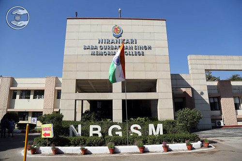 A view of NBGSM College