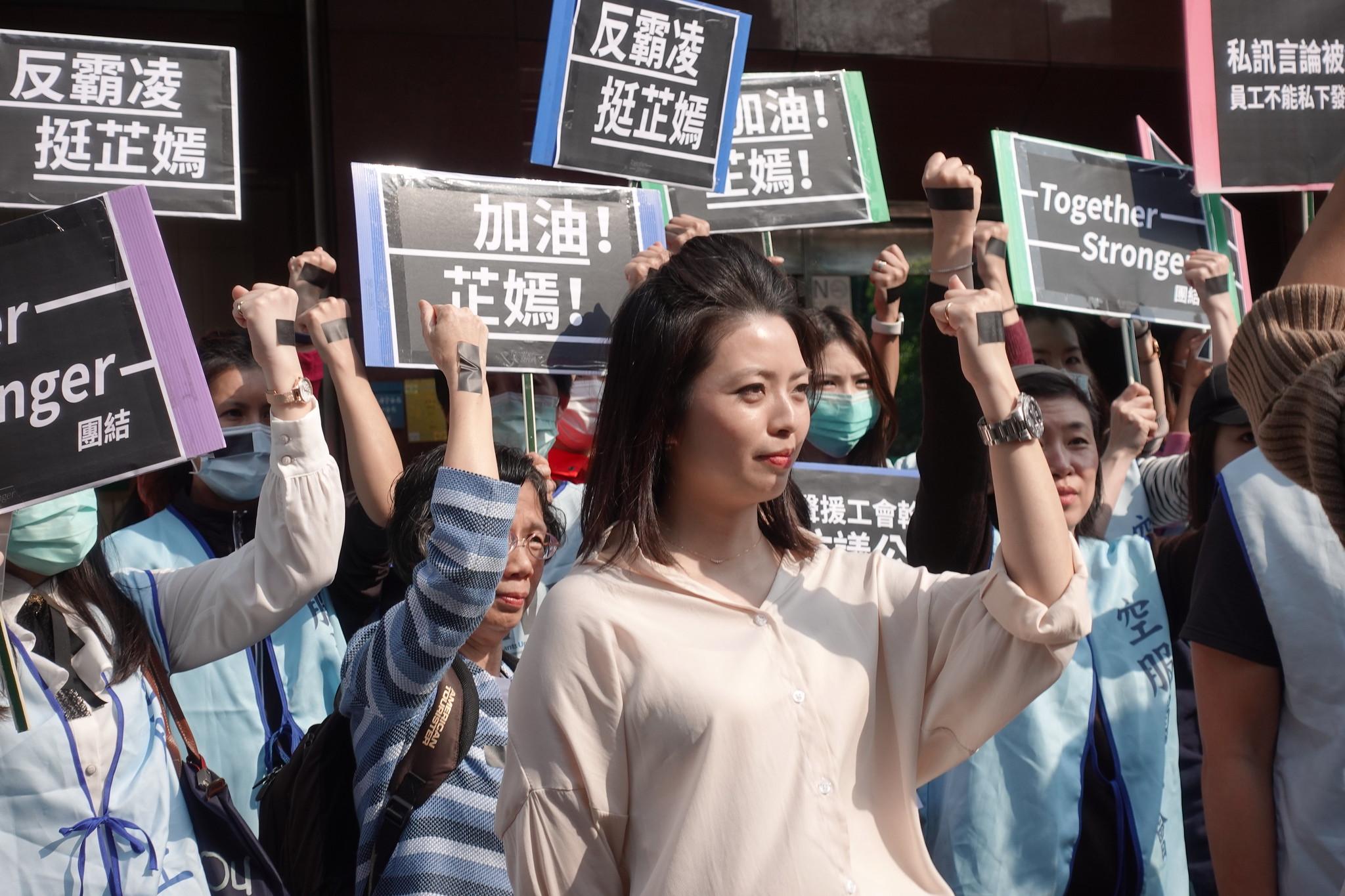 前長榮空服員郭芷嫣現身裁決會前的記者會,希望爭取復職。(攝影:張智琦)