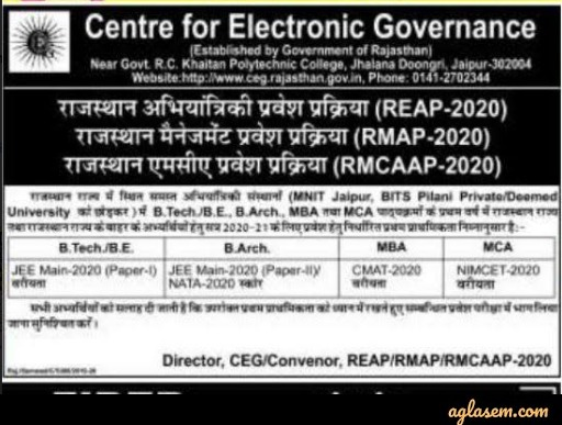 RMAP 2020 notification