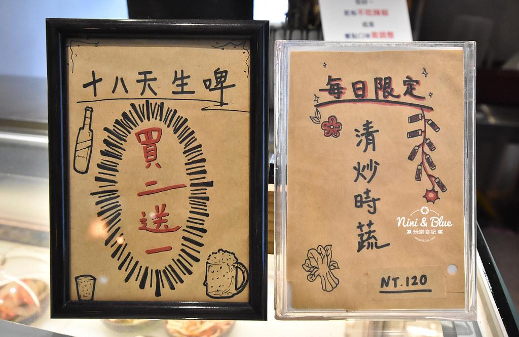 台中茶館 hechino做茶菜 勤美 草悟道08