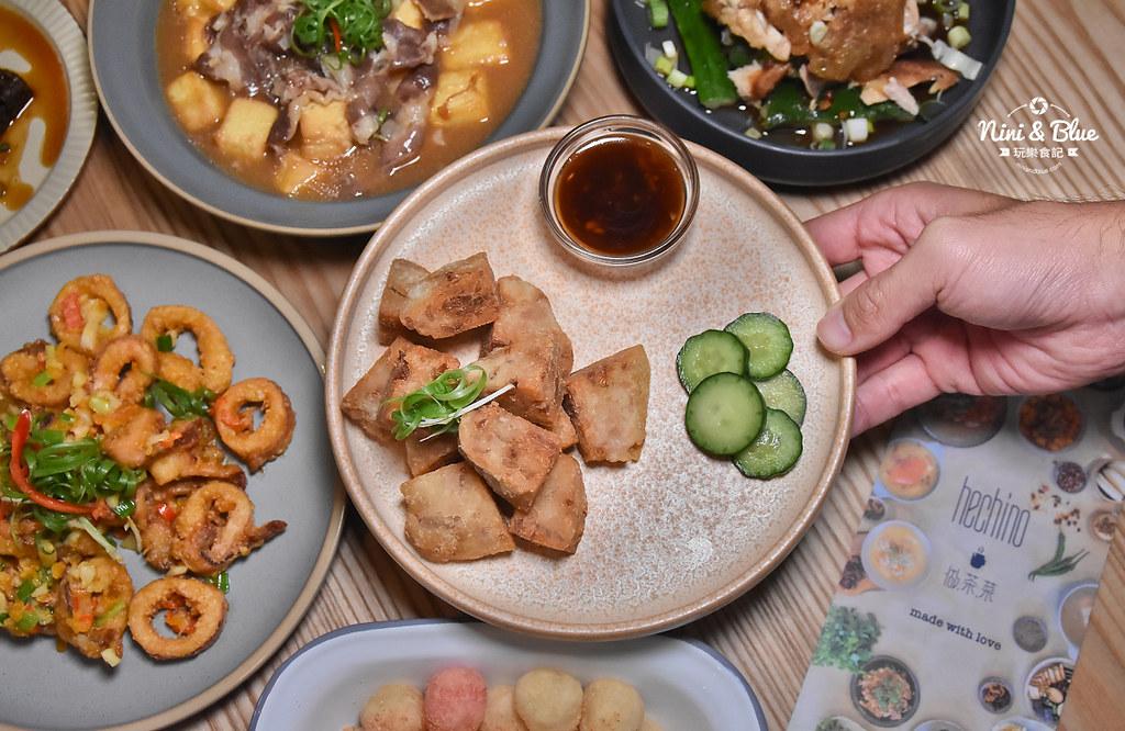 台中茶館 hechino做茶菜 勤美 草悟道25