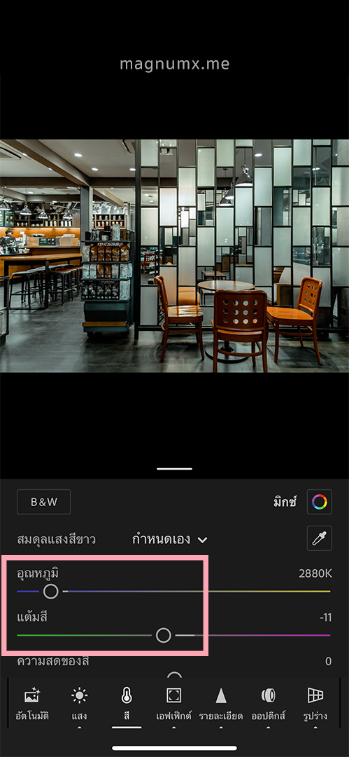 Night-Starbucks-lightroom-preset-02