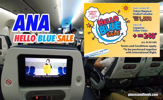 ana hello blue sale 2020