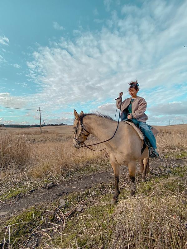 Aso El Patio Ranch