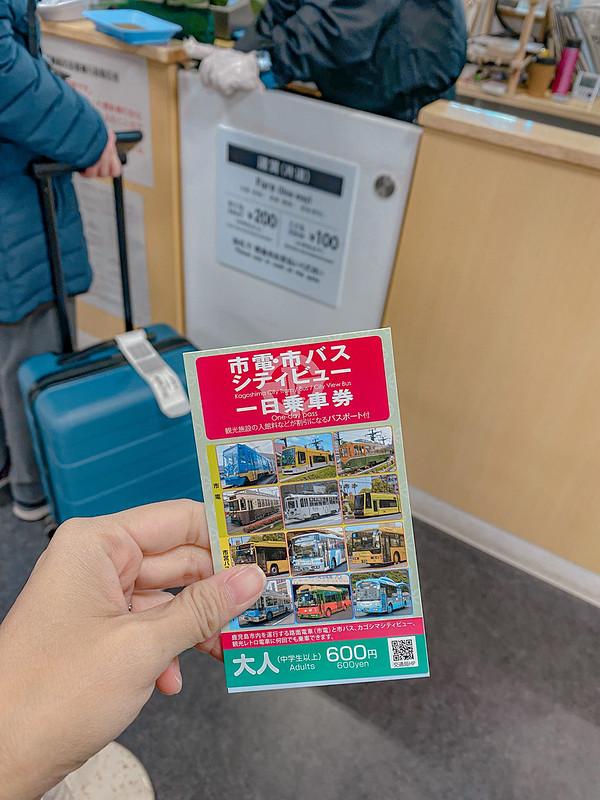 JR Kyushu Kagoshima Station