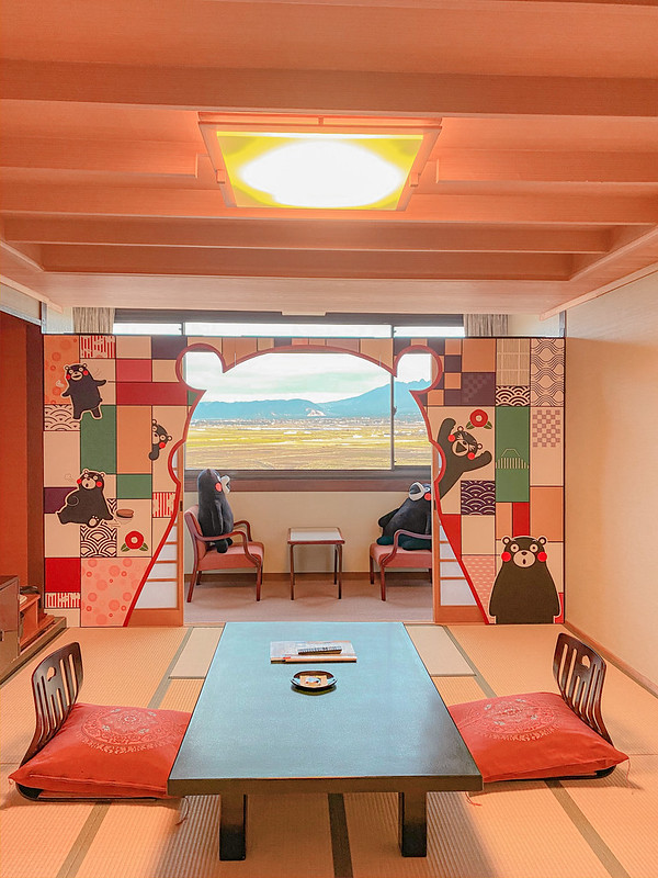 Aso Plaza Hotel Kumamon Room