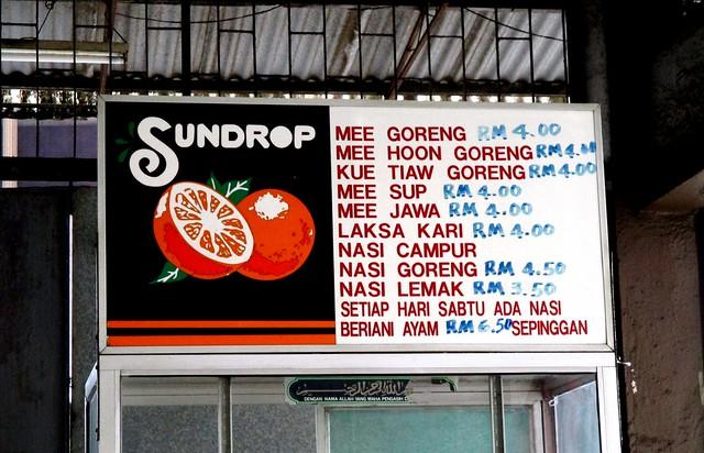 Chu Lai Cafe Malay stall