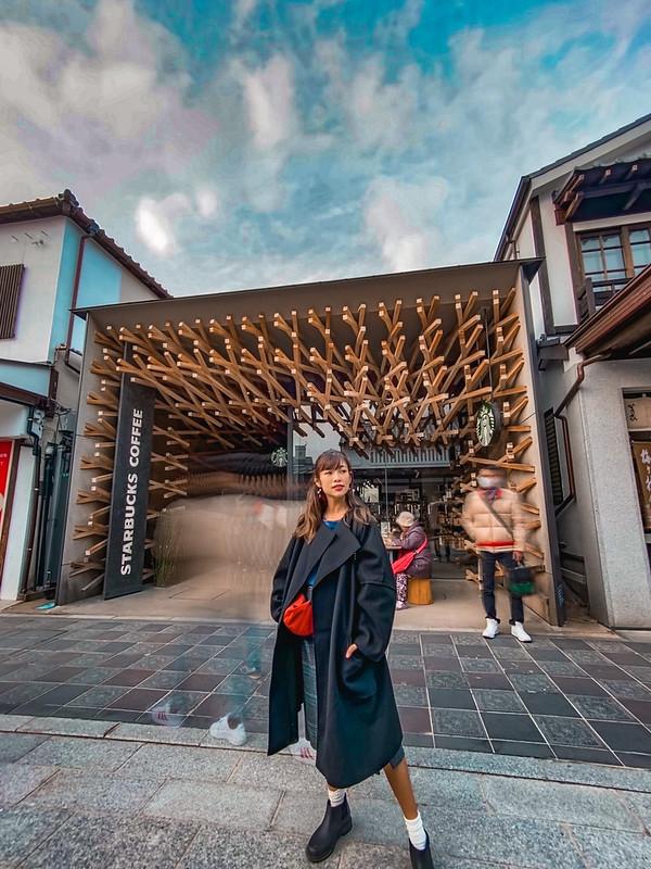 Starbucks at Dazaifu Tenmangu Shrine 太宰府天満宮