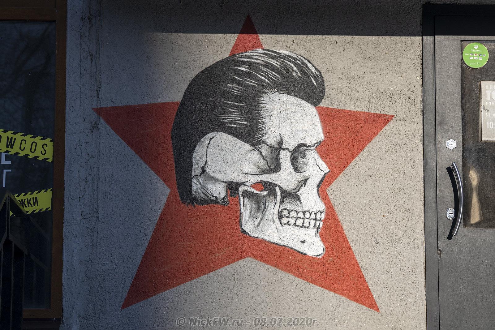 1. Оформление барбершопа в Люблино © NickFW.ru - 08.02.2020г.