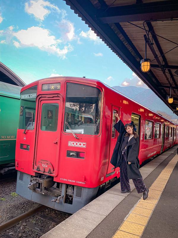 JR Kyushu Oita Limited Express