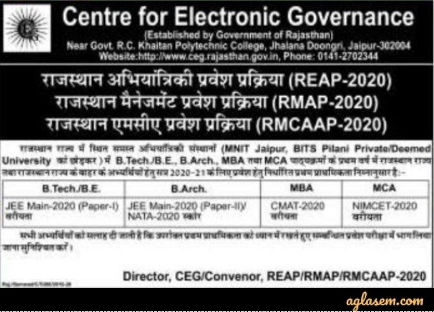 RMCAAP 2020 Notification