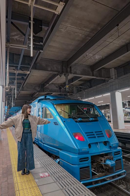 JR Kyushu Sonic Limited Express train