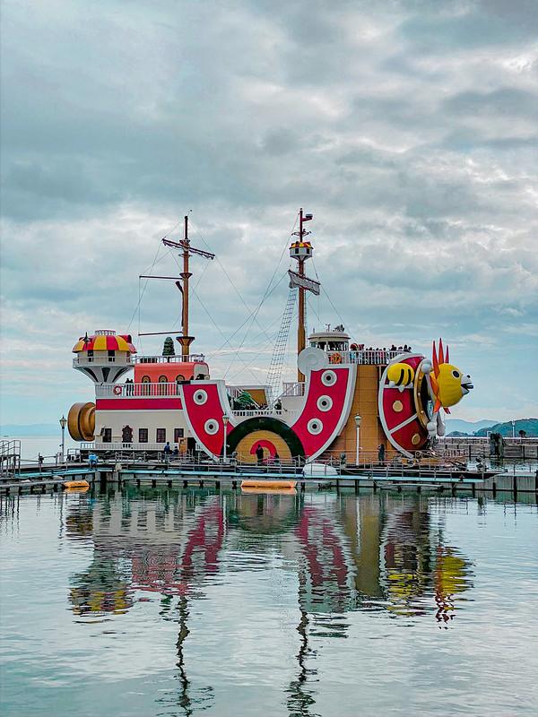 Huis Ten Bosch One Piece