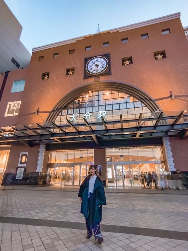 JR Kyushu Oita Station