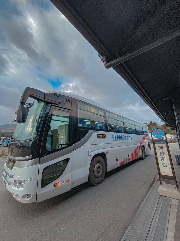 Yamabiko expressway bus to Kumamoto