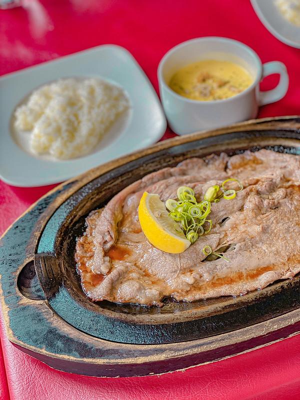 Huis Ten Bosch Lemon Steak