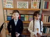 Родные языки России