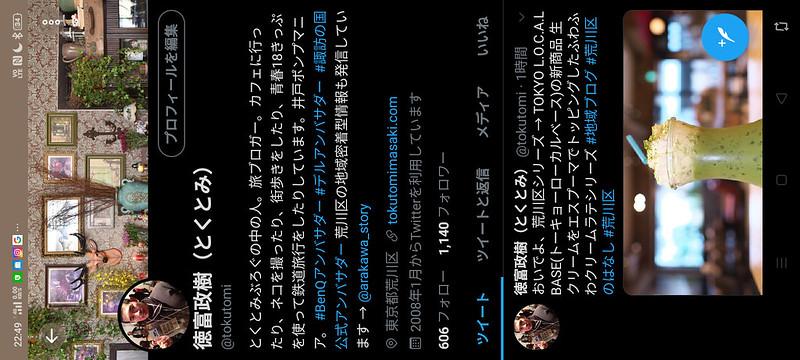 Screenshot_2020-02-22-22-49-59-40_0b2fce7a16bf2b728d6ffa28c8d60efb.png