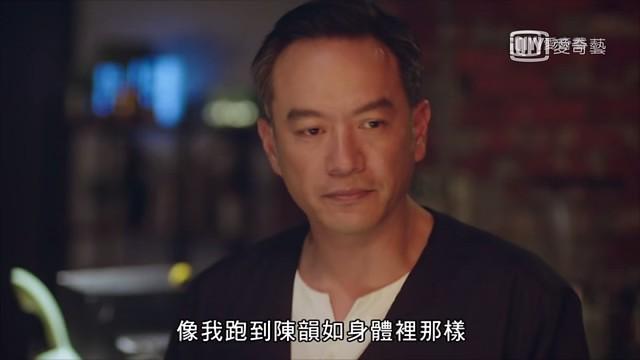 台劇《想見你》第七集,聽黃雨萱說穿越時空事件的陳韻如舅舅吳文磊