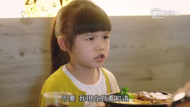 台劇《想見你》第六集,小黃雨萱登場
