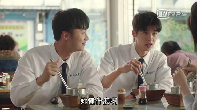 台劇《想見你》第五集,李子維、莫俊傑與陳韻如一起去吃鍋燒意麵