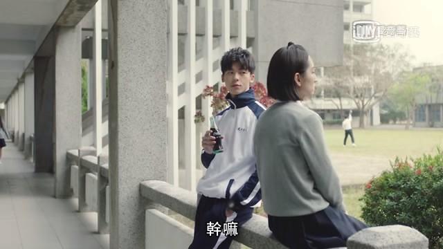 台劇《想見你》第六集,李子維請正在煩惱的陳韻如喝可樂