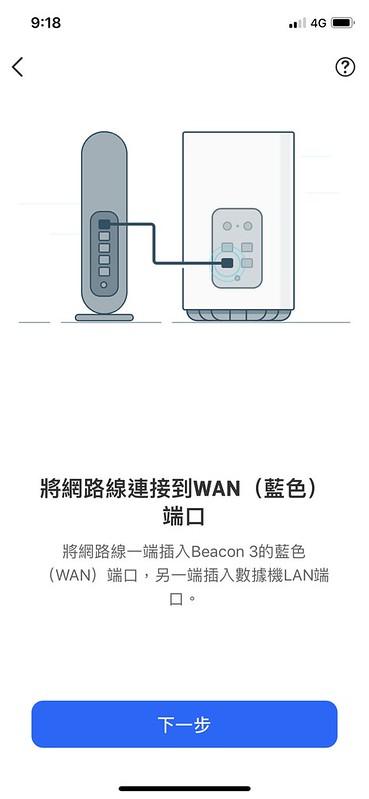 Nokia beacon3
