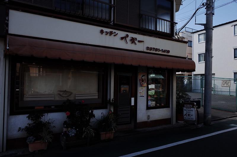 13東京いい道しぶい道西大井のんき通り商店街キッチンペギー ペギー葉山後援会の仕事をしていた縁