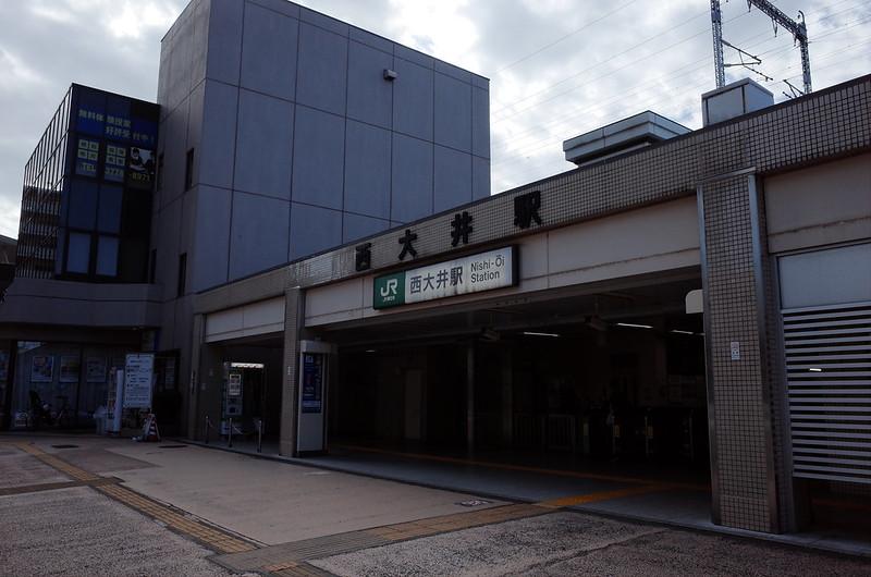01東京いい道しぶい道西大井のんき通り西大井駅