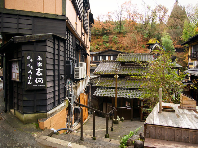 481-Japan-Kurokawa Onsen