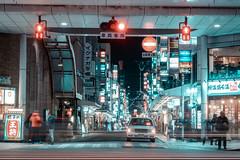 Hondori nights, Hiroshima