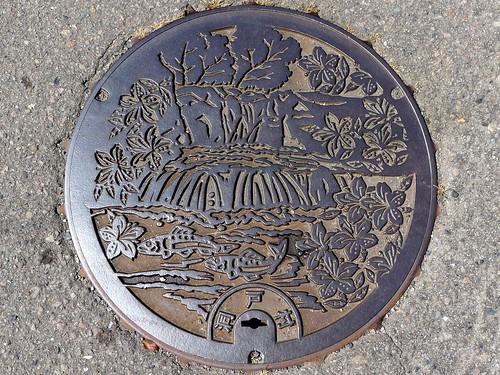 Horado Gifu, manhole cover (岐阜県洞戸村のマンホール)