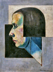 Portrait of Pétro (1922)