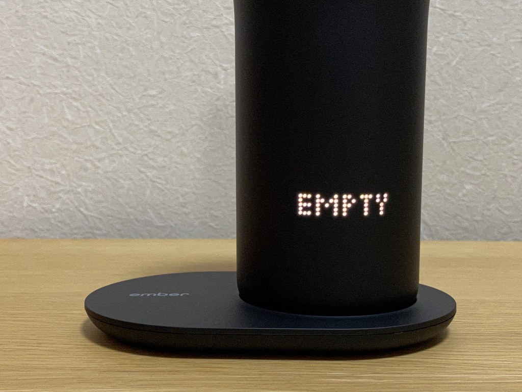Empty message of Ember Travel Mug 2
