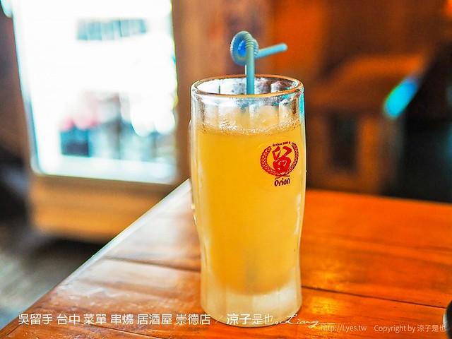 吳留手 台中 菜單 串燒 居酒屋 崇德店