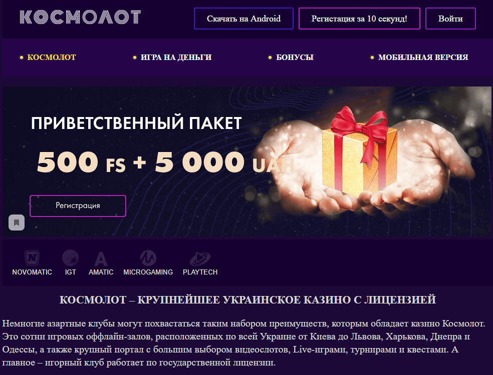 День рождения Космолот: подарки всем игрокам