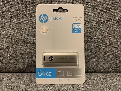 HP USB Flash Drive 64GB