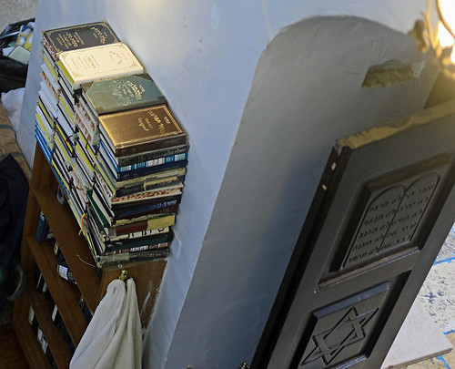 Tzfat prayerbooks