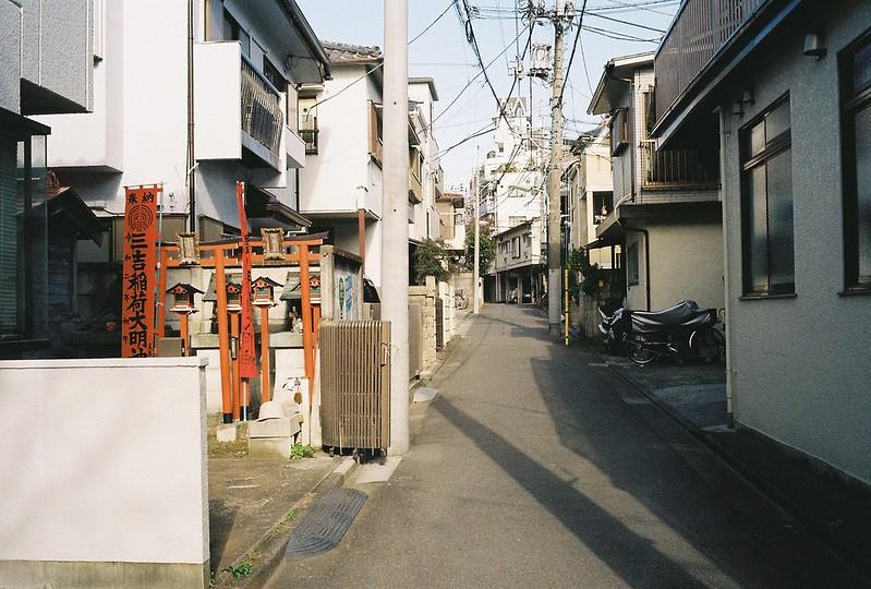 020東京いい道しぶい道西大井のんき通り三吉稲荷大明神