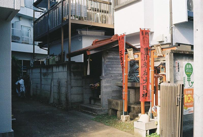 021東京いい道しぶい道西大井のんき通り三吉稲荷大明神