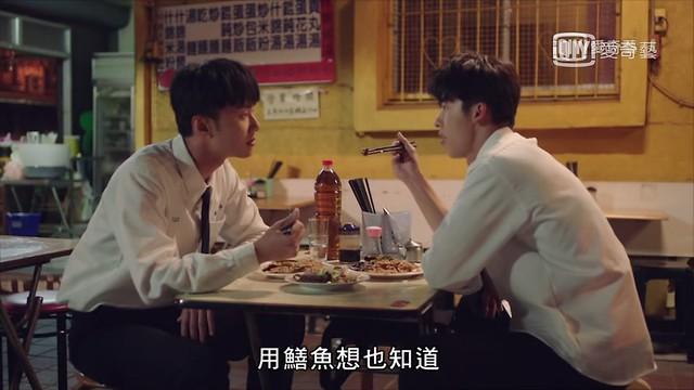 台劇《想見你》第七集,李子維與莫俊傑吃鱔魚麵當宵夜
