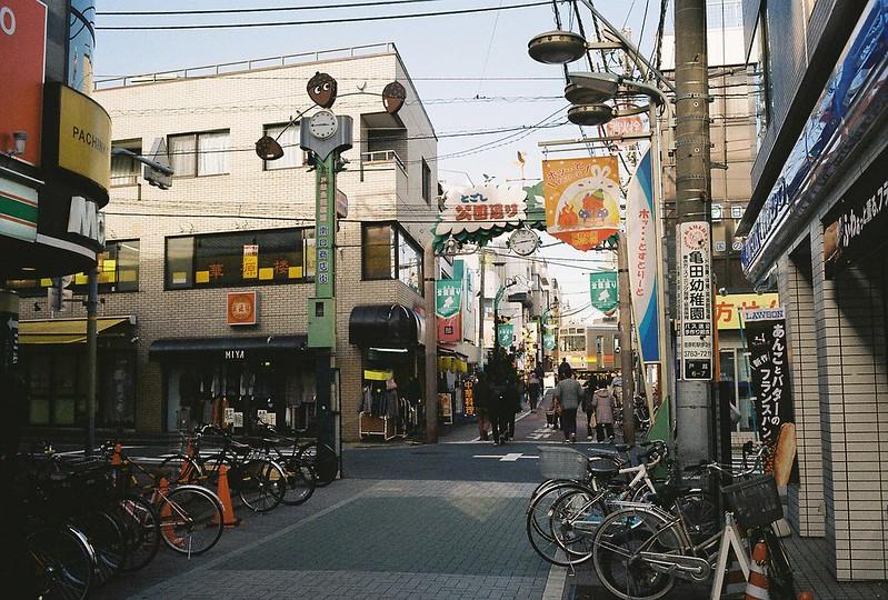 028東京いい道しぶい道西大井のんき通りとごし公園通り