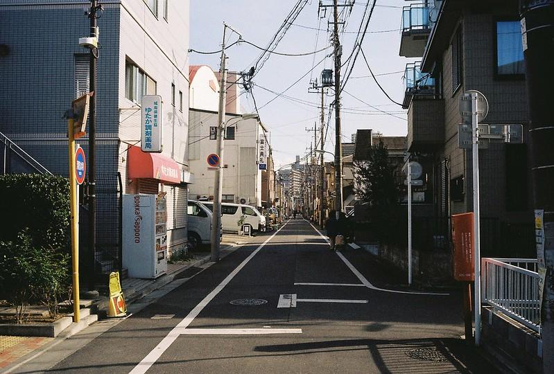 018東京いい道しぶい道西大井のんき通り終点
