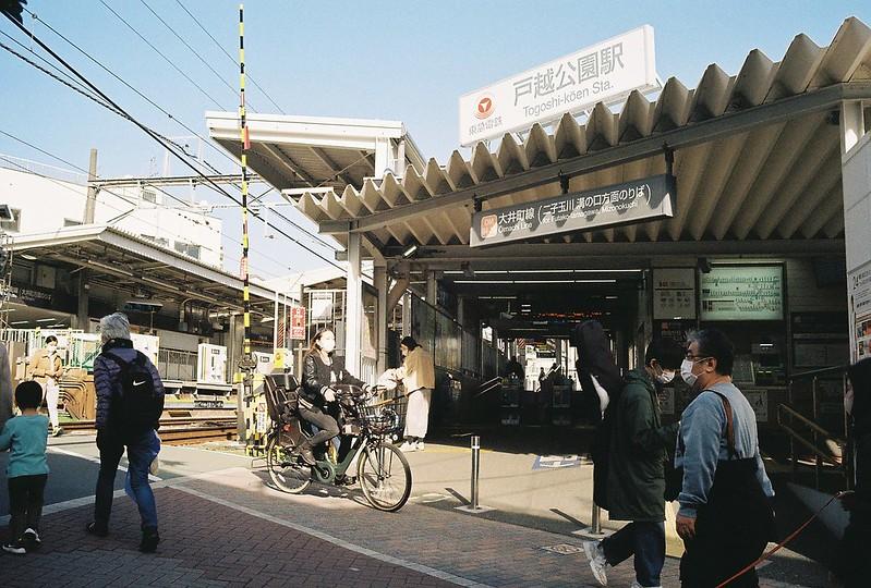 031東京いい道しぶい道西大井のんき通り戸越公園駅