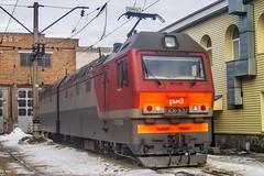 2ES6-532